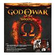 Coleção Limitada - God of War: Omega